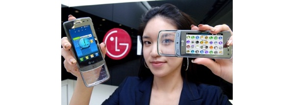 LG GD900 on kosketusnäyttöpuhelin läpinäkyvällä näppäimistöllä