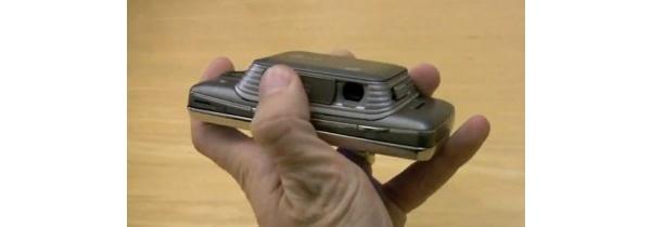 Videolla: esittelyssä LG:n projektorilla varustettu puhelin
