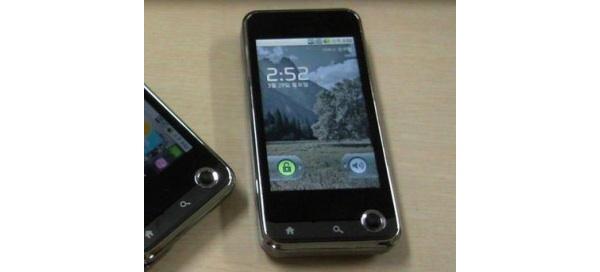 LG:ltä vakuuttava Android-luuri