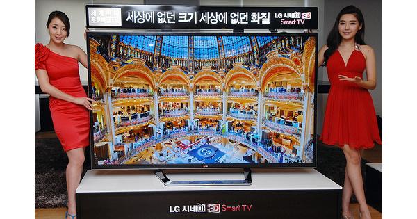 LG:n 84-tuumainen Ultra Definition -televisio myyntiin