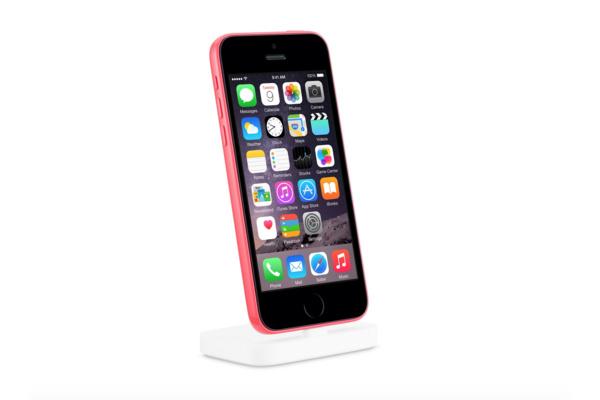 Apple julkaisi kuvan: Tällaista iPhonea ei ole koskaan nähtykään