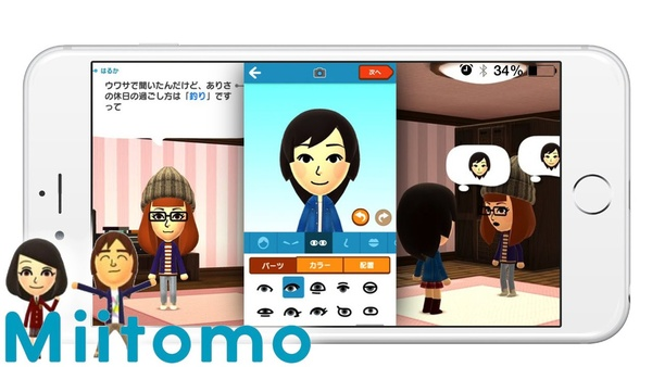 Nintendo's mobile app Miitomo is a hit