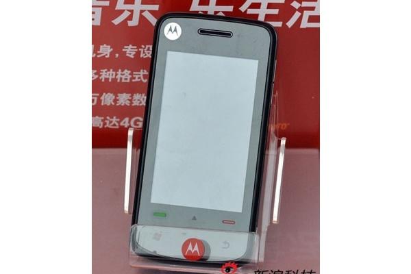 Motorolalta A3300c-kosketuspuhelin - mutta vain Kiinaan