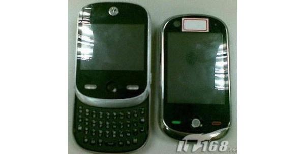Motorolalta kaksi uutta Windows Mobile -puhelinta alkuvuodesta