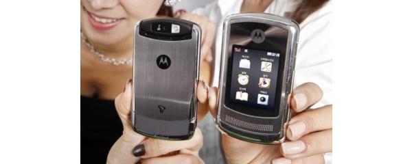Tästä puhelimesta piti tulla Motorola RAZR3