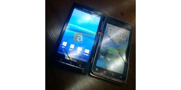 Motorolan tulevasta Android-huippupuhelimesta vuoti lisää kuvia
