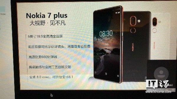 Kuvavuoto: HMD:ltä tulossa suurempi Nokia 7 Plus -malli?