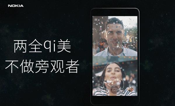 Nokian uusi älypuhelin esitellään huomenna
