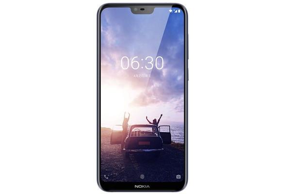Tuleva iPhone X:ää muistuttava Nokia X paljastui