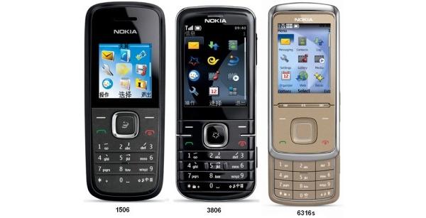 Nokia julkisti kolme uutta CDMA-puhelinta