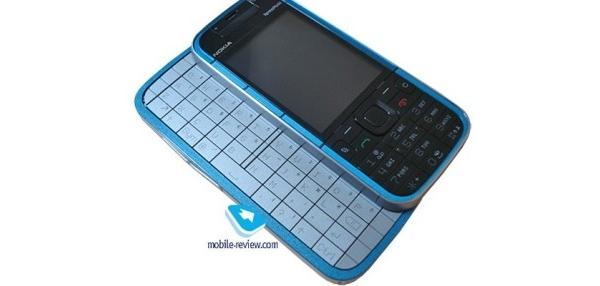 Nokian 5730 XpressMusic vuoti julkisuuteen
