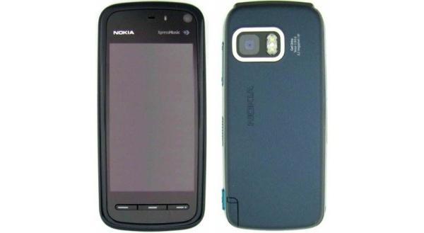Nokialta erikoinen vuoto: 5800i XpressMusic