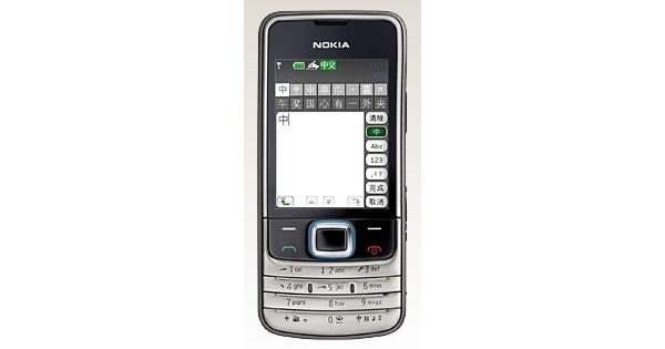 Nokialta kosketusnäytöllinen 6208 classic - mutta vain Kiinaan?