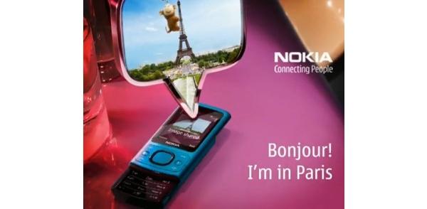Videolla: näin Nokia esittelee tämänpäiväiset uutuutensa