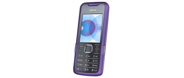 Nokia päivitti Supernova-tyylipuhelinmallistoa