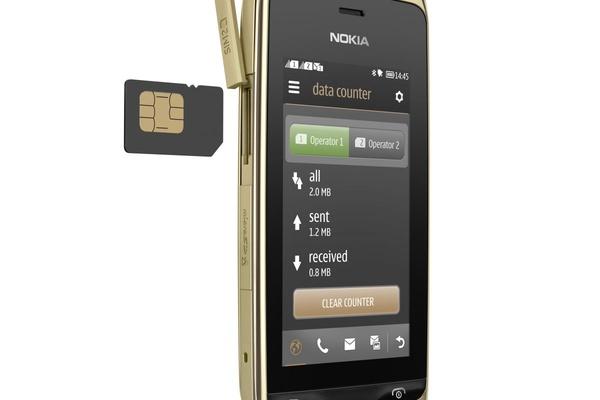 Nokia julkaisi vaihteeksi muutakin kuin lippulaivamalleja