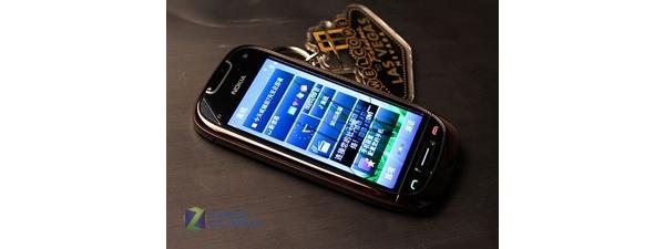 Nokian C-sarjan tulevasta huippumallista uusia kuvia