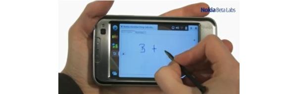 Nokialta laskin käsialantunnistuksella
