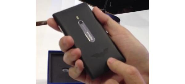 Nokialta rajattu Batman-erä Lumia 800:aa