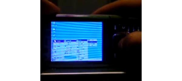 Nokialaisessa pyörii Windows 95