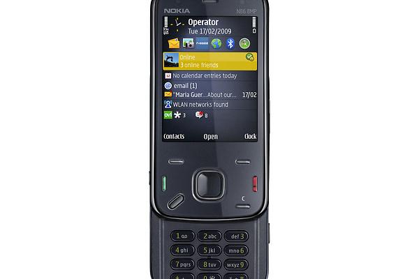 Nokian N86 8MP:lle erittäin merkittävä päivitys