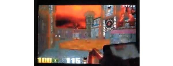 Videolla: Quake III Arena pyörii vaikuttavasti Nokian N900:ssa