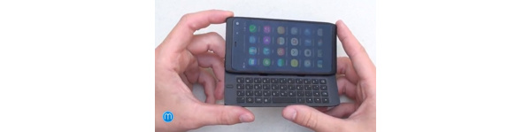 Nokia N950 hands-on-videolla