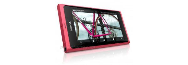 Nokia N9 herättää ristiriitaisia tunteita