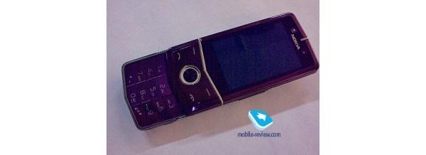 Nokian peruttu tyylipuhelin vuoti julkisuuteen