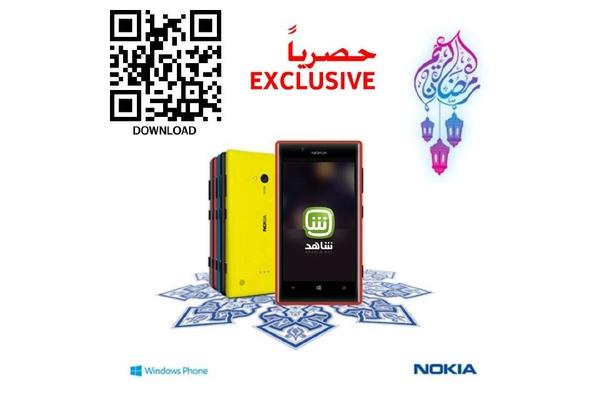Nokia sai Lumioilleen uuden yksinoikeussovelluksen