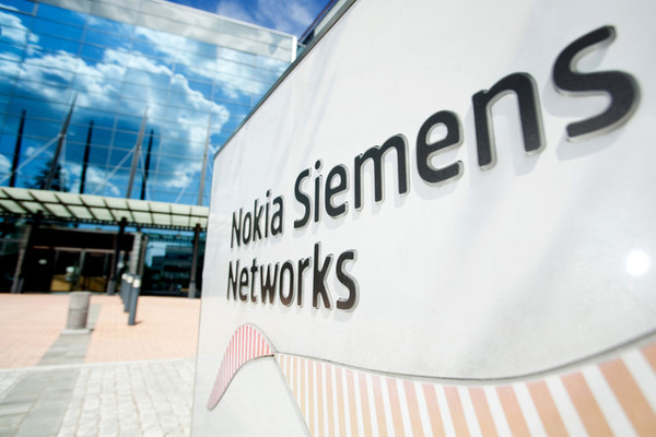 NSN:stä tuli Nokia Solutions and Networks