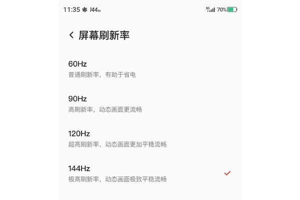 Kiinalaisyhtiö pistää OnePlussan vuoden parhasta näyttöä paremmaksi