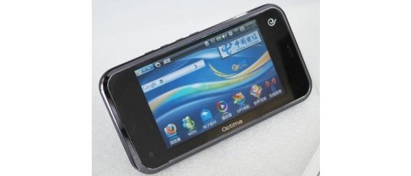 Ensimmäinen ei-Nokia-laite maemo-alustalla