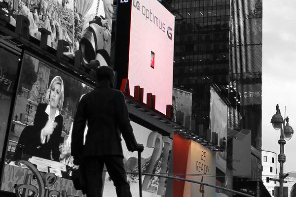 Galaxy S4:n Smart Pause rikkoo LG:n patentteja?