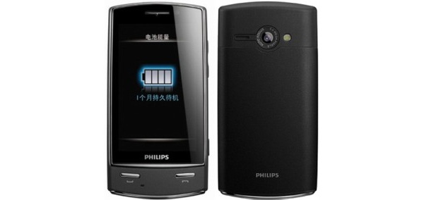 Philipsiltä uusia kosketuspuhelimia: X806 ja C702