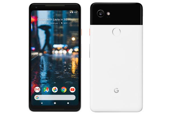 Google paljastaa uuden puhelimen huomenna – Tältä uusi Pixel näyttää