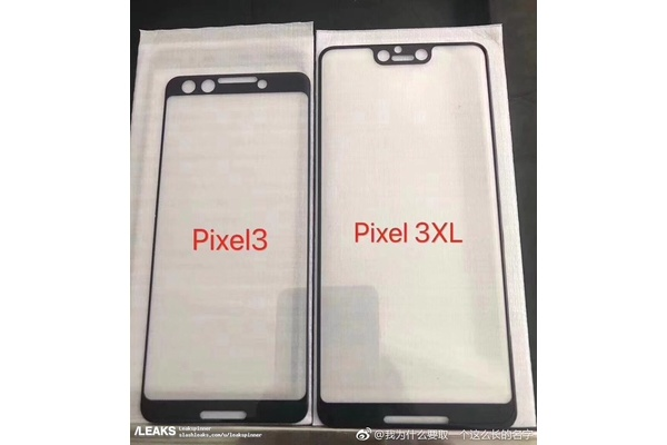 Googlekin tuo loven Pixel-puhelimiin, kuva paljastaa etupaneelit