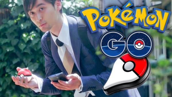 Pokémon Gon kehittäjät rikkoivat hiljaisuuden – perustelevat, miksi jäljitystoiminto poistettiin
