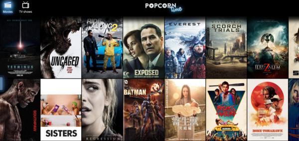 """""""Piraattien Netflixistä"""" julkaistiin uusi selaimessa toimiva versio"""