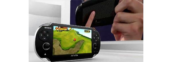 Sony Playstation Vita lokakuussa, muisti puolitettuna