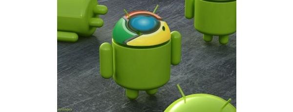 Googlen Android- ja Chrome-käyttöjärjestelmät saattavat yhdistyä