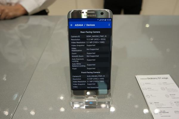 Galaxy S7:n kamerasta paljastui uutta tietoa – Ei olekaan Samsungin valmistama