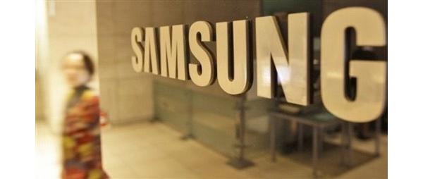 Samsung ottaa maailman suurimman matkapuhelintehtaan käyttöön