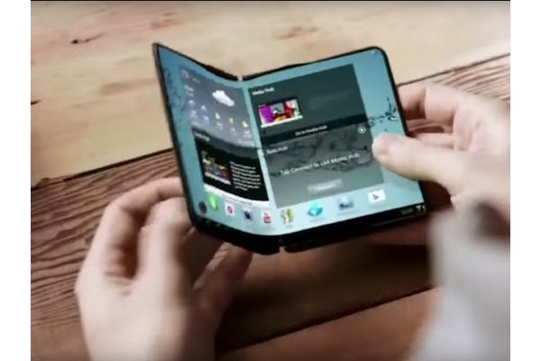 Samsung looking into phones with bendable screens?
