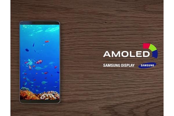 Paljastiko Samsung ennenaikaisesti Galaxy S8:n?