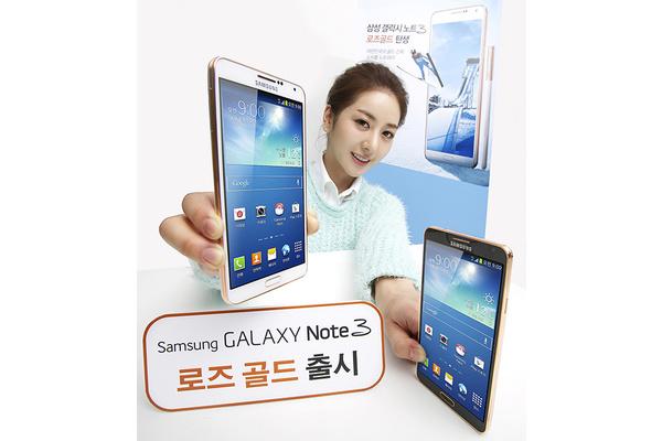 Samsung Galaxy Note 3:lle uusi kullanhohtoinen väri