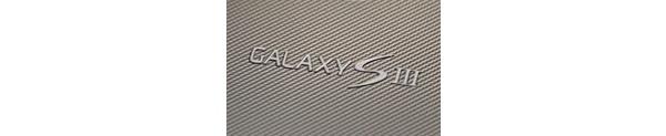 Samsung Galaxy S III:sta povataan tajunnan räjäyttävää tuotetta