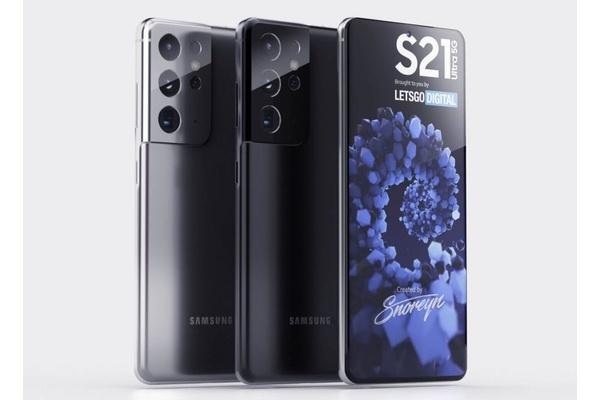 Tulevan Galaxy S21:n suurin kamerauudistus löytyy laajakulmakamerasta