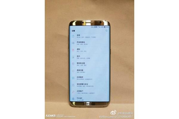 Onko tässä ensimmäinen kuva aidosta Galaxy S8:sta?