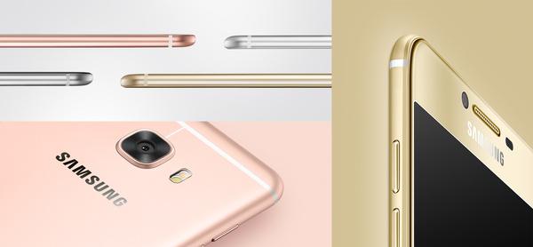 Samsung esitteli metallihohtoisen Galaxy C5:n